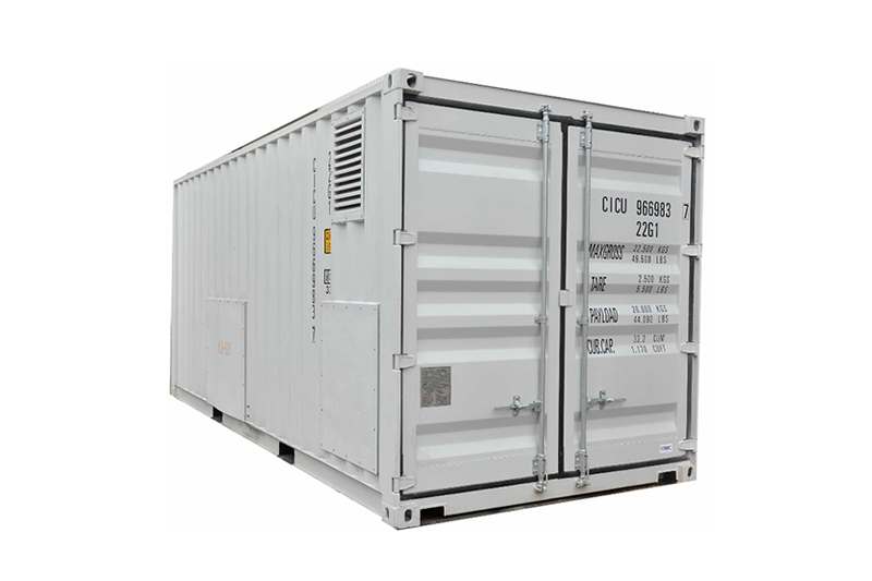 节能永磁变频螺杆式集装箱空压机