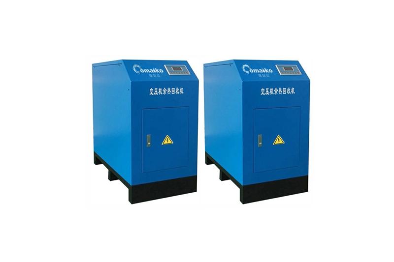 双油路回收式螺杆空压机余热转换机