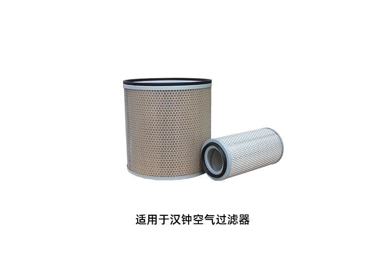 适用于汉钟空气过滤器