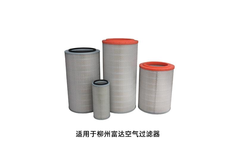 柳州富达空压机保养配件——空气过滤器