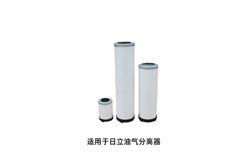 日立空压机保养配件——油气分离器