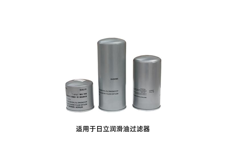 适用于日立润滑油过滤器