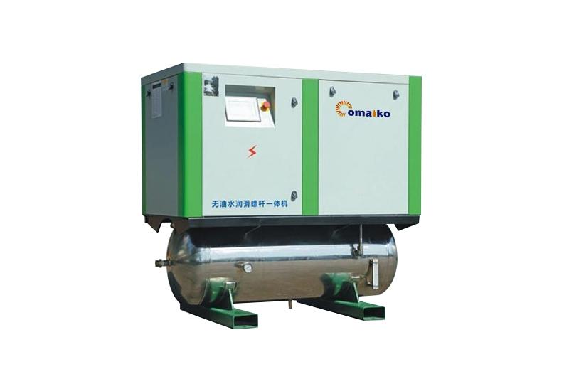 医用水润滑一体式节能永磁变频全无油螺杆式空压机