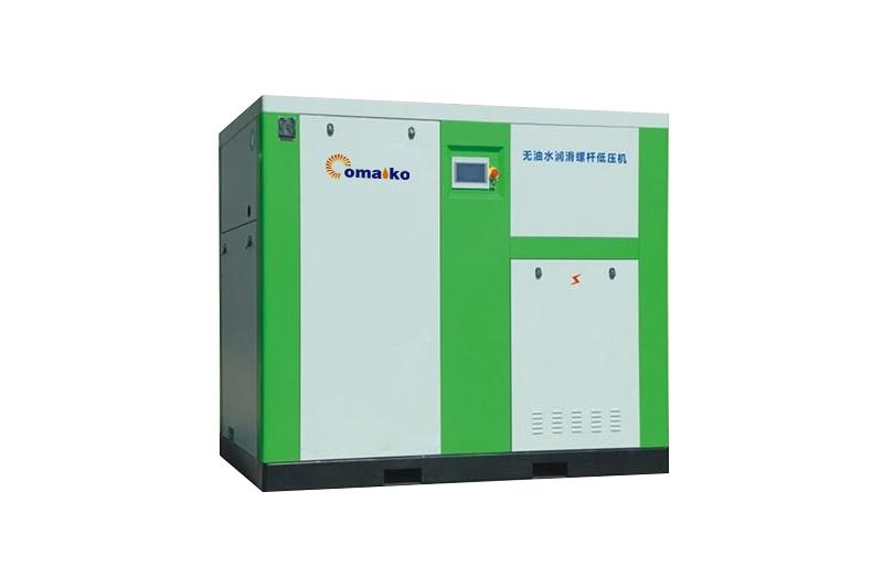 医用水润滑低压节能永磁变频全无油螺杆式空压机