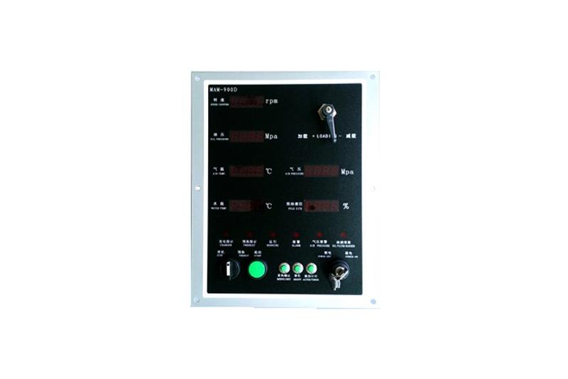 移动式柴油空压机维修配件——MAM900D控制器