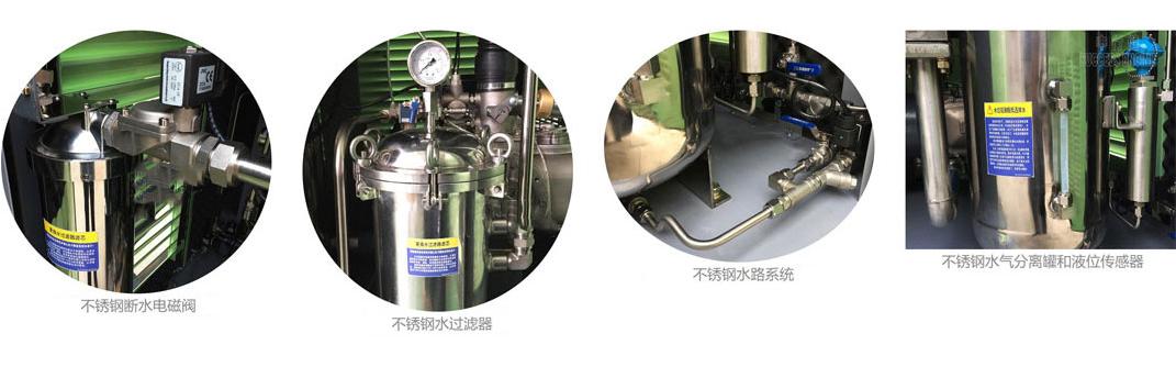 食品级水润滑节能中高压永磁变频全无油螺杆式空压机节能环保品质保障